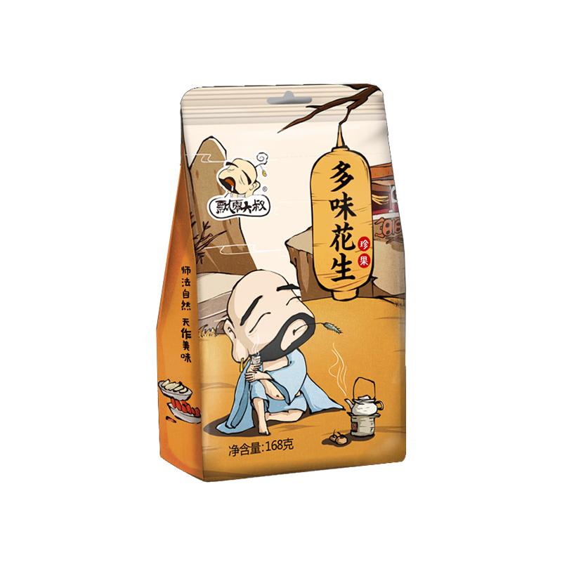 飘零大叔 多味花生 168g