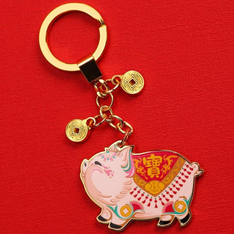 烟雨集 金猪钥匙扣
