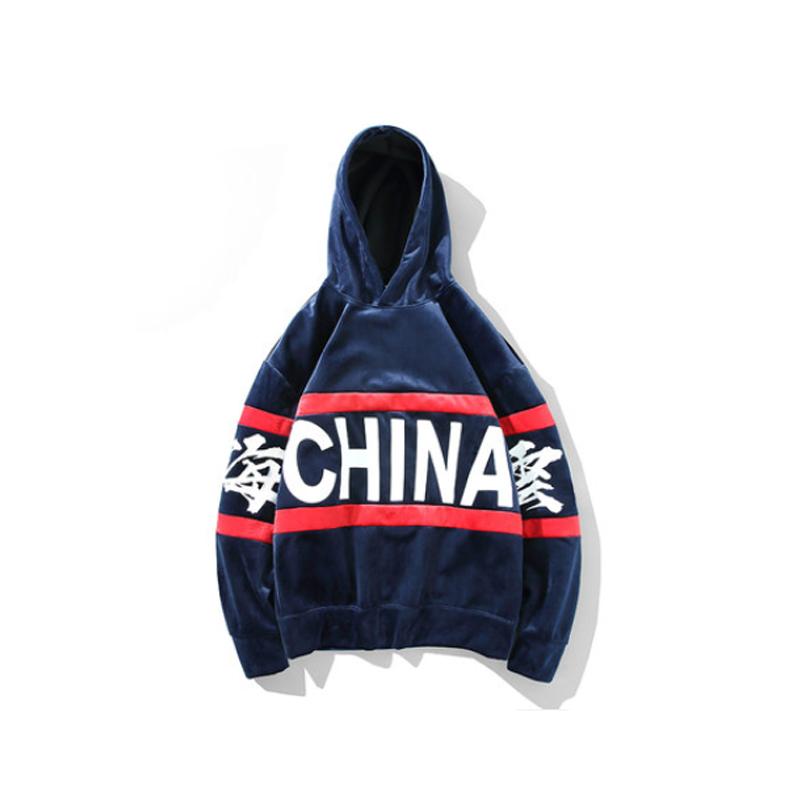 左杜 中国风潮牌卫衣 连帽宽松情侣hiphop外套