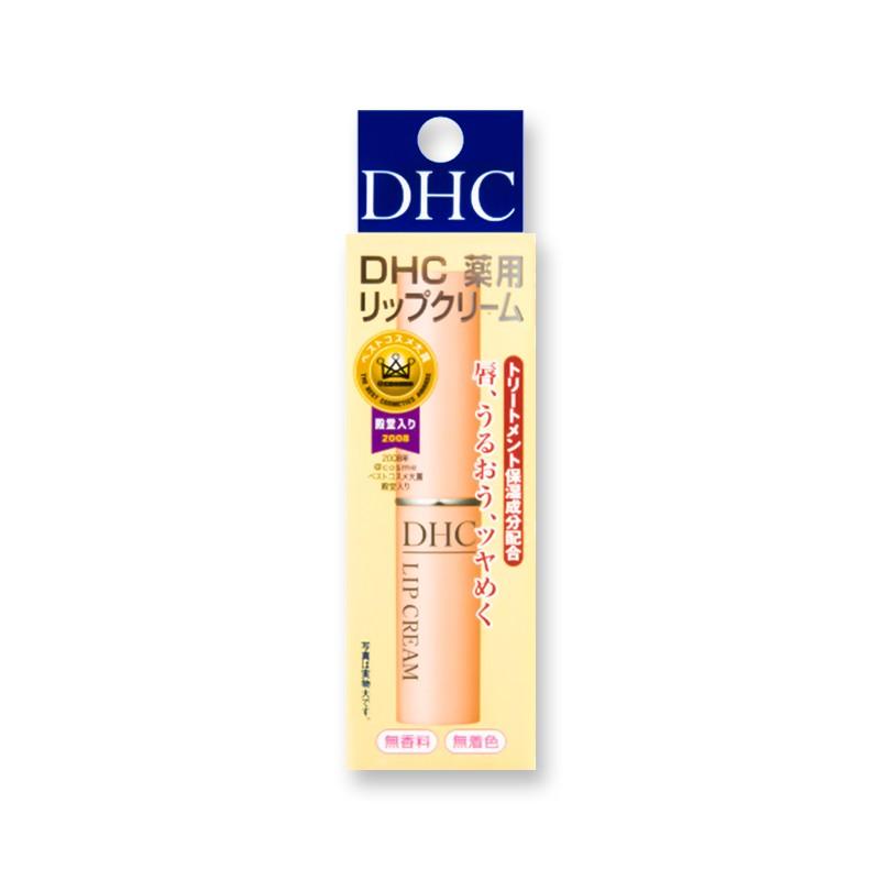 日本DHC 橄榄油护唇膏 天然植物无色无味 1.5g