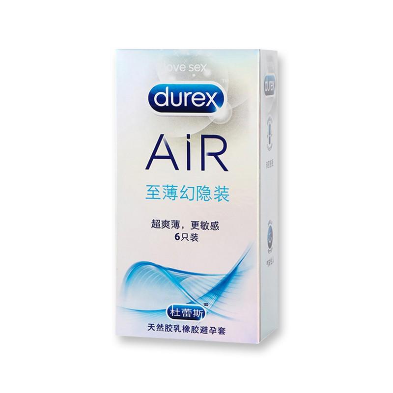 美国DUREX杜蕾斯 air至薄幻隐装 0.01极薄润滑安全套 6只装