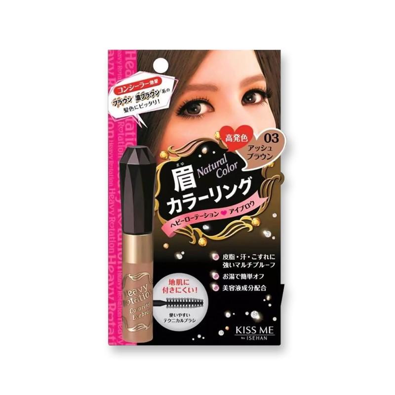 Japanese ISEHAN KISS ME Chisma HEAVY ROTATION Eyebrow Dyeing Cream #03 Grey Brown Single Input