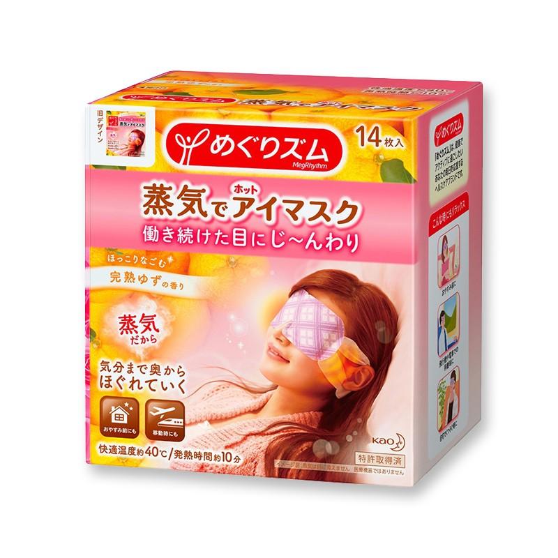 【日本直邮】KAO花王 2018新版 蒸汽眼罩 缓解疲劳去黑眼圈 #柚子香型 12枚入