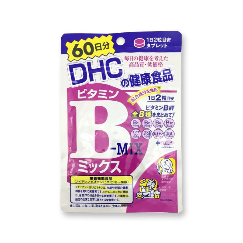 【日本直邮】日本 DHC 蝶翠诗维生素补充剂 纤体控油脂 VC亮白 综合维生素B群120粒60日分