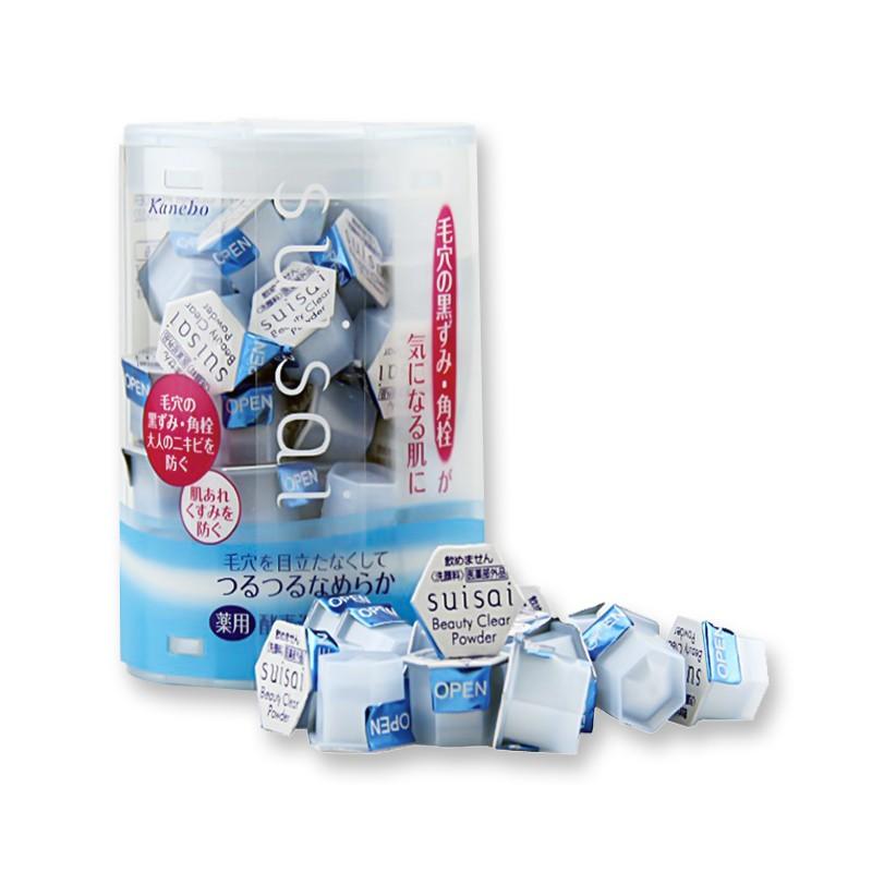 日本KANEBO嘉娜宝 酵素洗颜粉 清洁控油祛痘 32颗入