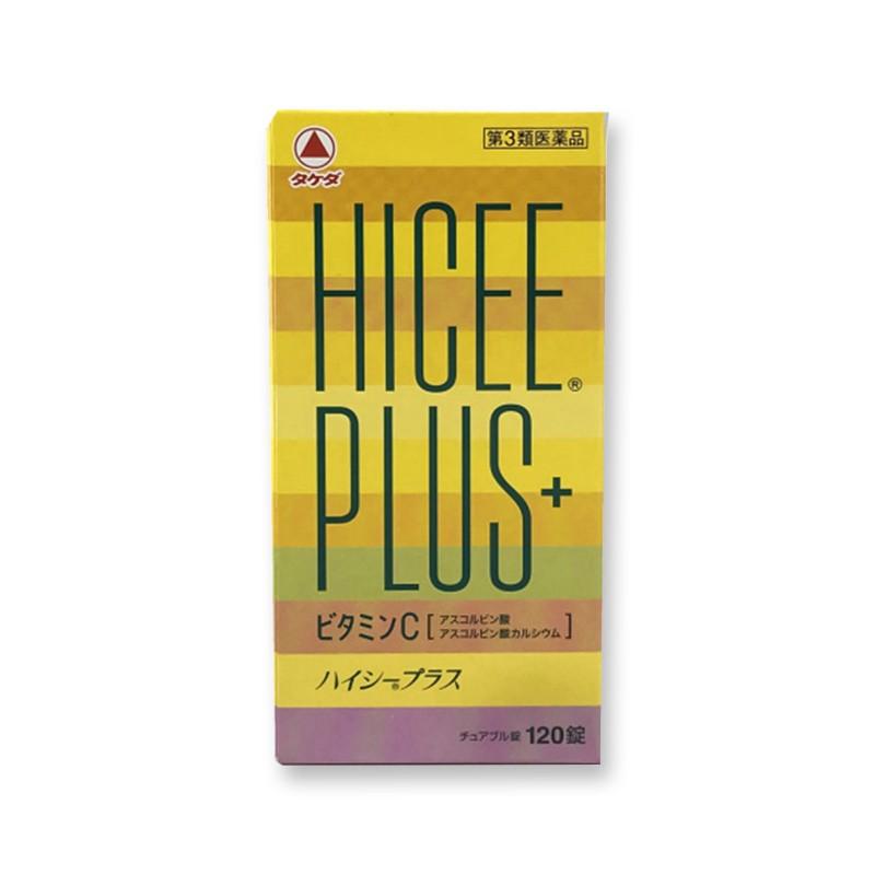 【日本直邮】日本 武田制药 维生素C 美白 淡斑 去疲劳咀嚼片 2000mg 120粒