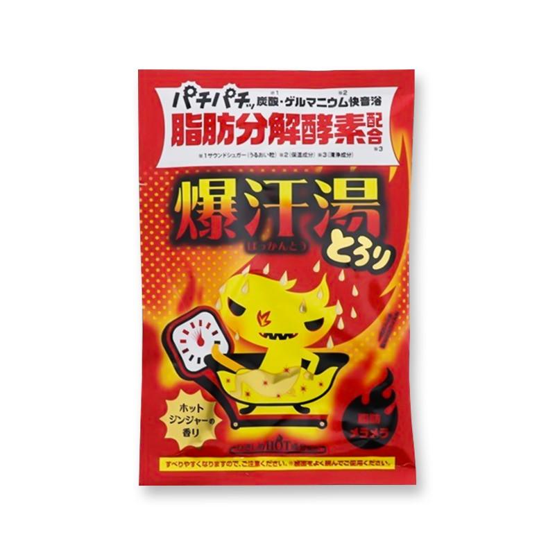 【日本直邮】日本BISON 热感生姜脂肪分解酵素美肌爆汗汤 60g