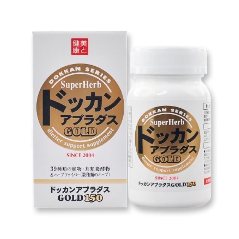 【日本直邮】日本DOKKAN SERIES 植物酵素 GOLD加强版 150粒 45g