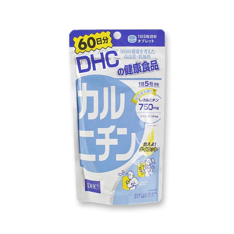 【日本直邮】日本 DHC 蝶翠诗 左旋肉碱提高脂肪消耗60日300粒