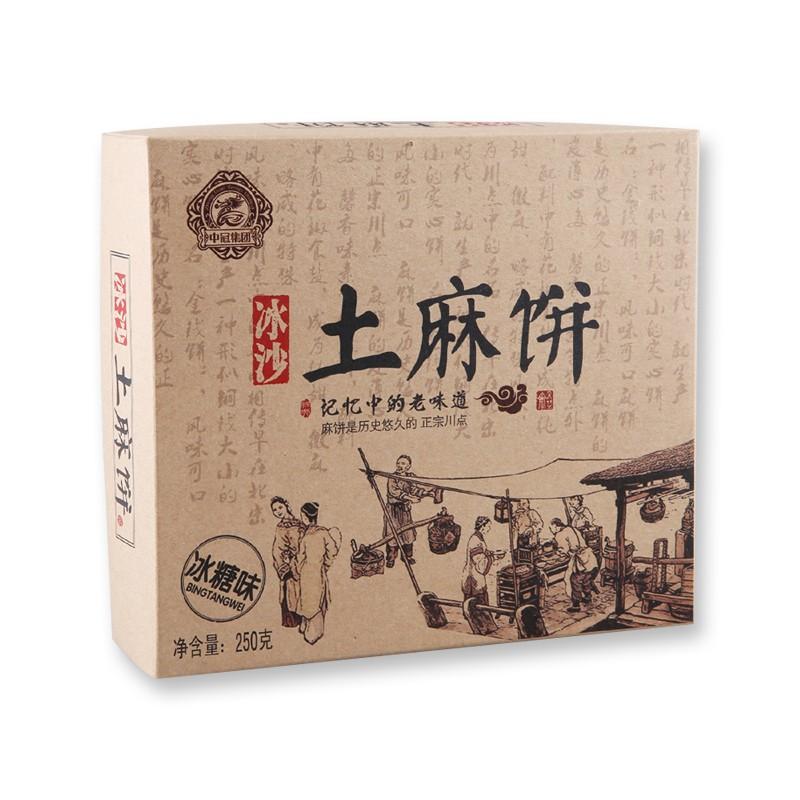 四川特产 中冠集团冰沙土麻饼 250g