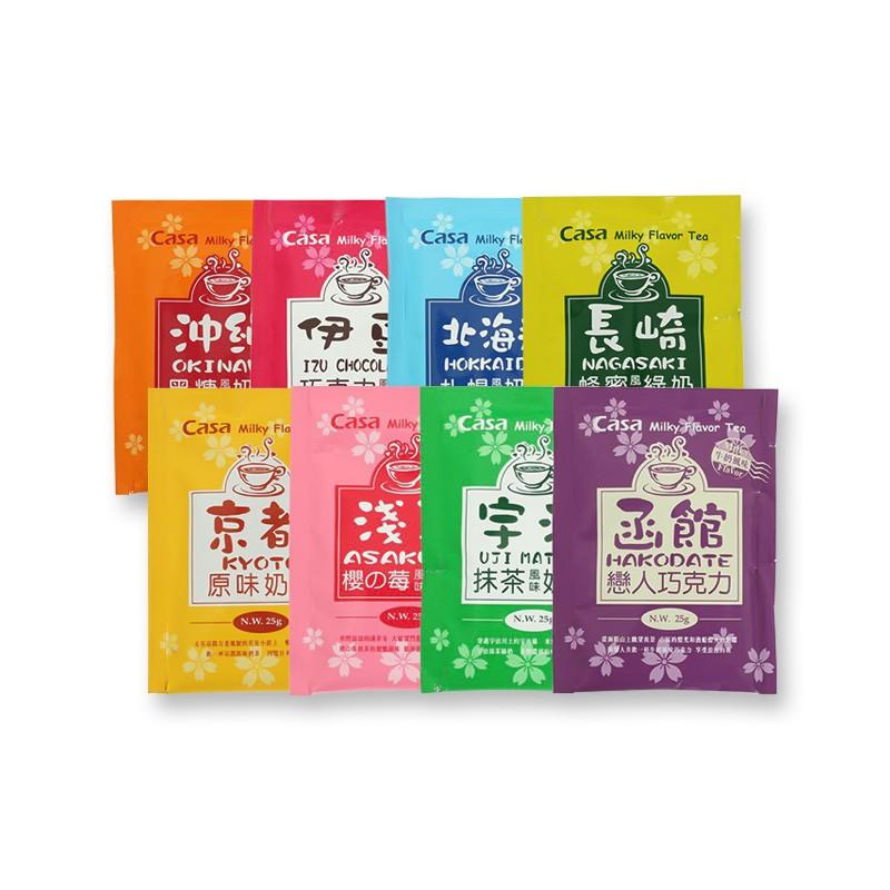 台湾CASA卡萨 奶茶 10包入 250g