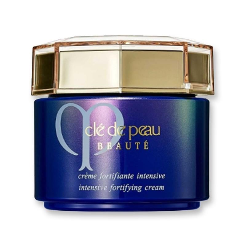 CLE DE PEAU BEAUTE CPB Skin Key Night Repair Milk 50g