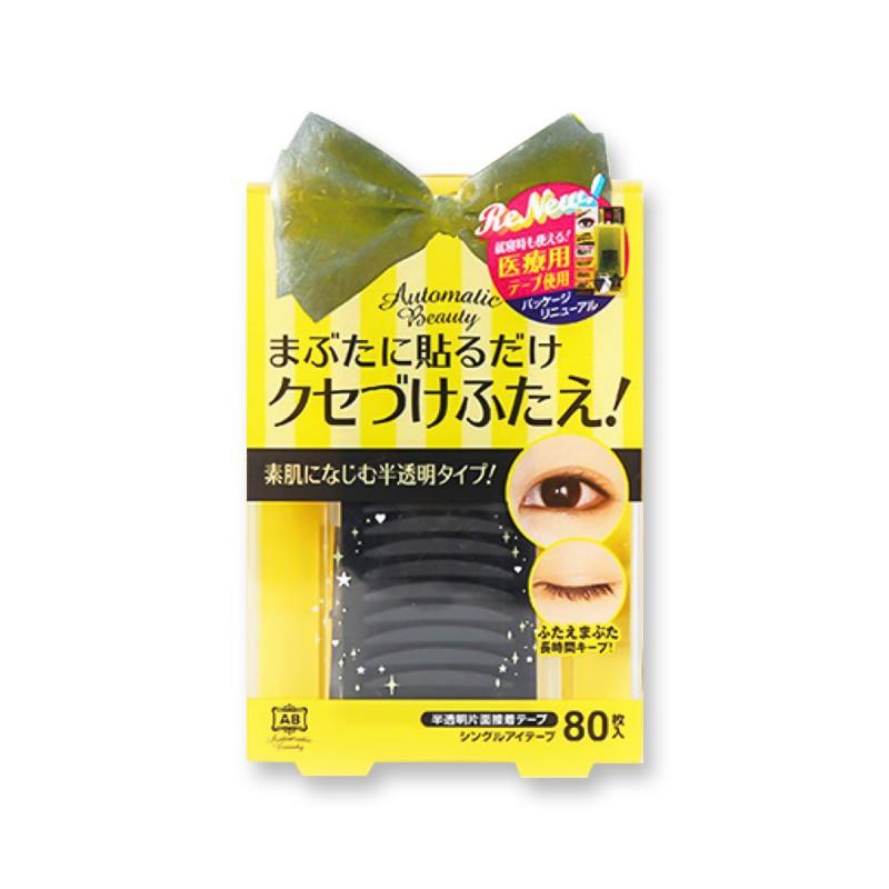 【日本直邮】日本DEAR LAURA AB 超自然无痕形双眼皮贴 80枚入