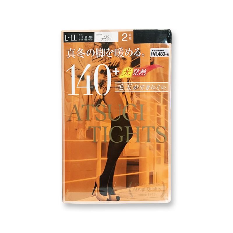 【日本直邮】日本厚木 ATSUGI 秋冬发热打底连裤袜 厚款140D #黑色L-LL 2双装