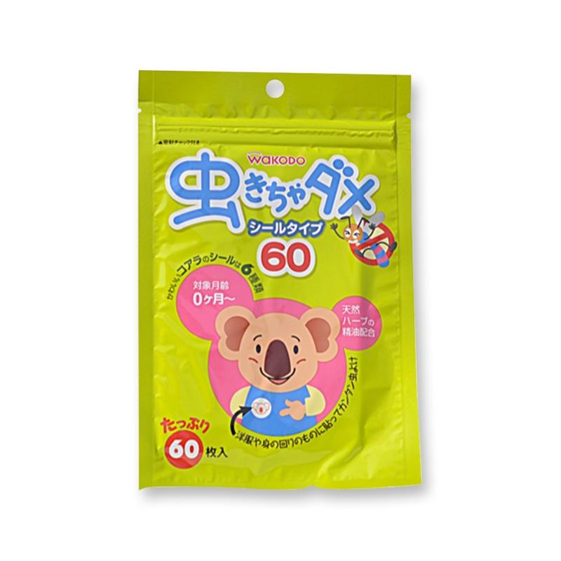 【日本直邮】和光堂 婴儿驱蚊贴 婴儿宝宝儿童 防蚊虫贴 60枚