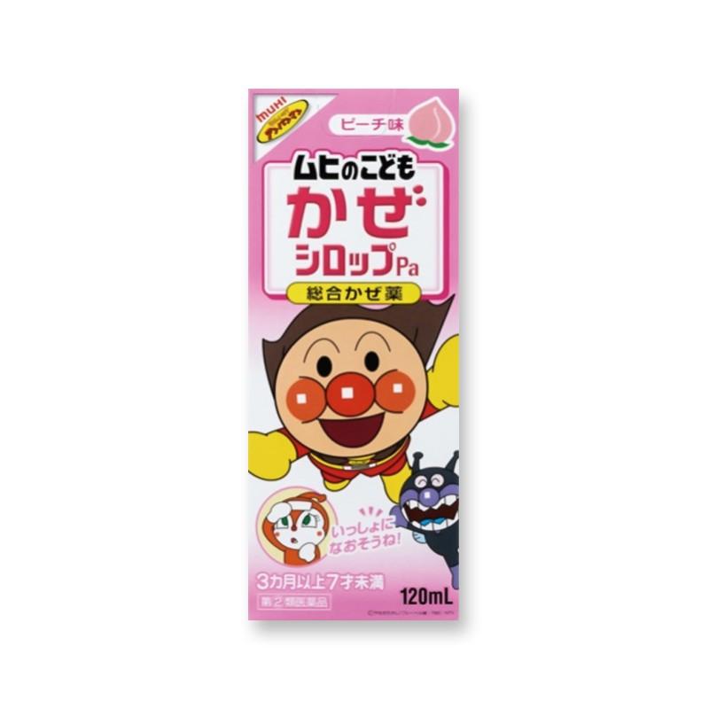 【日本直邮】日本池田模范堂儿童感冒糖浆120ml