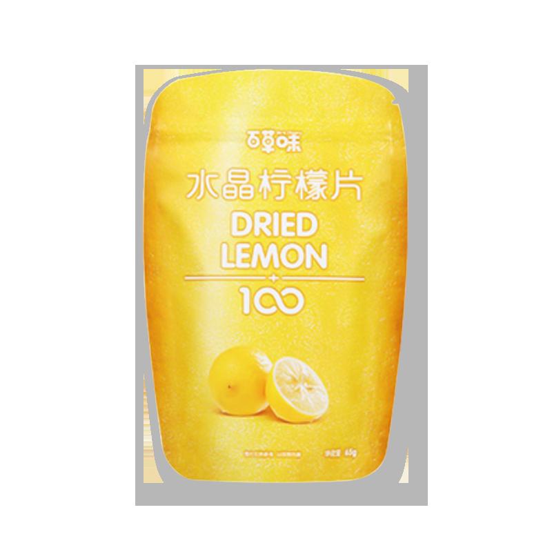 百草味 水晶柠檬片 65g