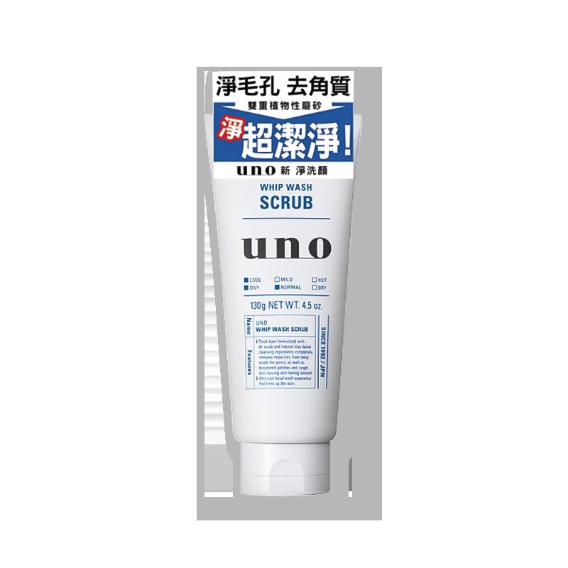 日本资生堂UNO 男士洁面乳 洁净洗颜 130g