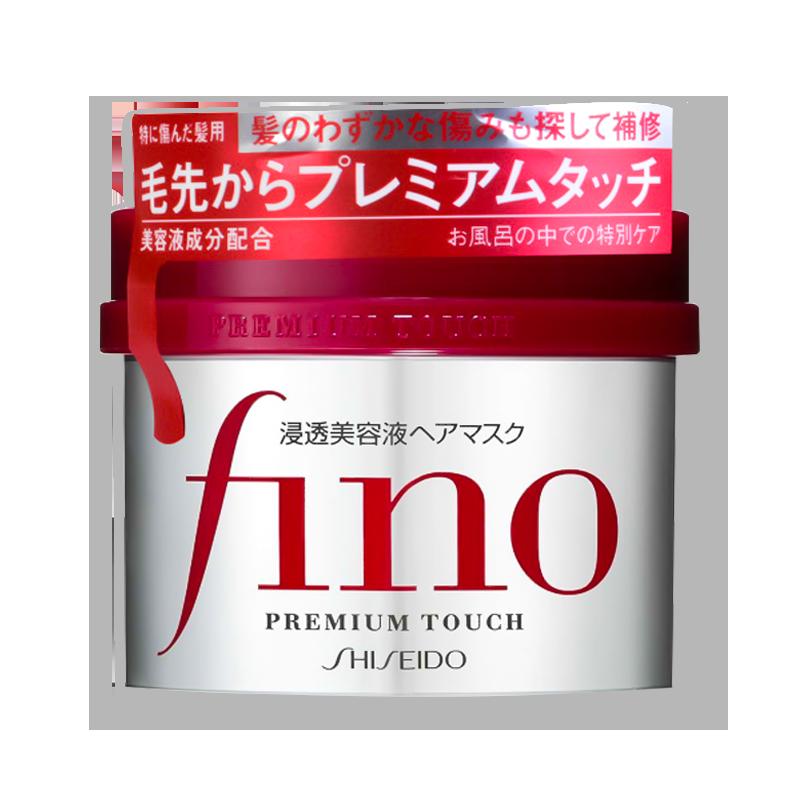 日本资生堂 FINO 浸透美容液发膜 230g