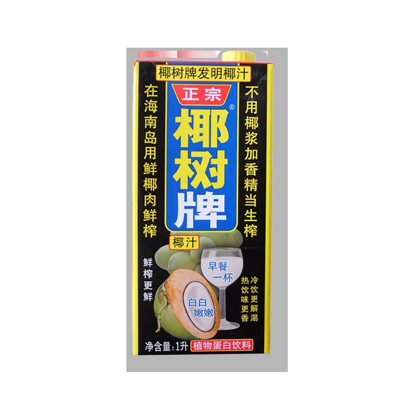 椰汁 椰树牌 纸盒装 1000ml