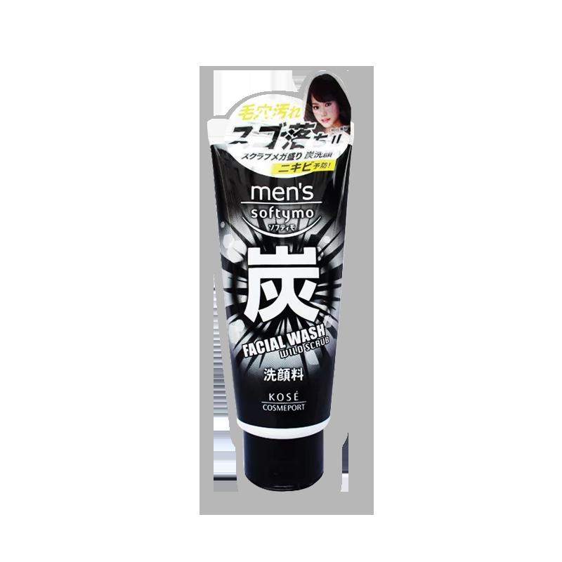 日本KOSE高丝 男士炭洗颜清爽控油磨砂洗面奶 130g