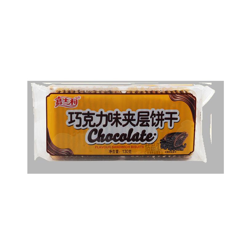 嘉士利 夹层饼干 巧克力味 130g