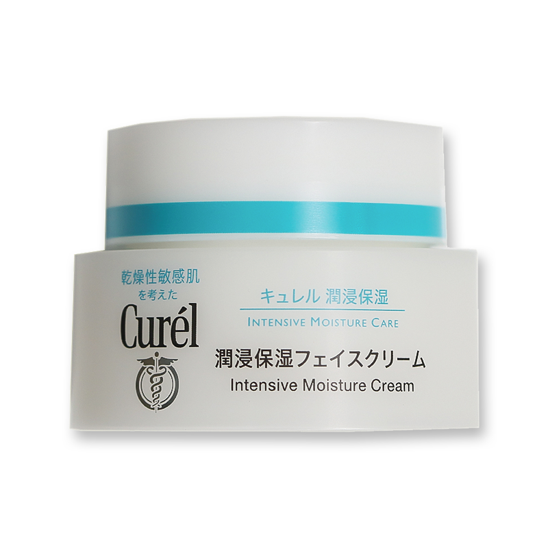 [Japan direct mail] Japan KAO flower Wang Ke moistening moistening and replenishing water to deep repair Nourishing Cream Cream 40gWHLA