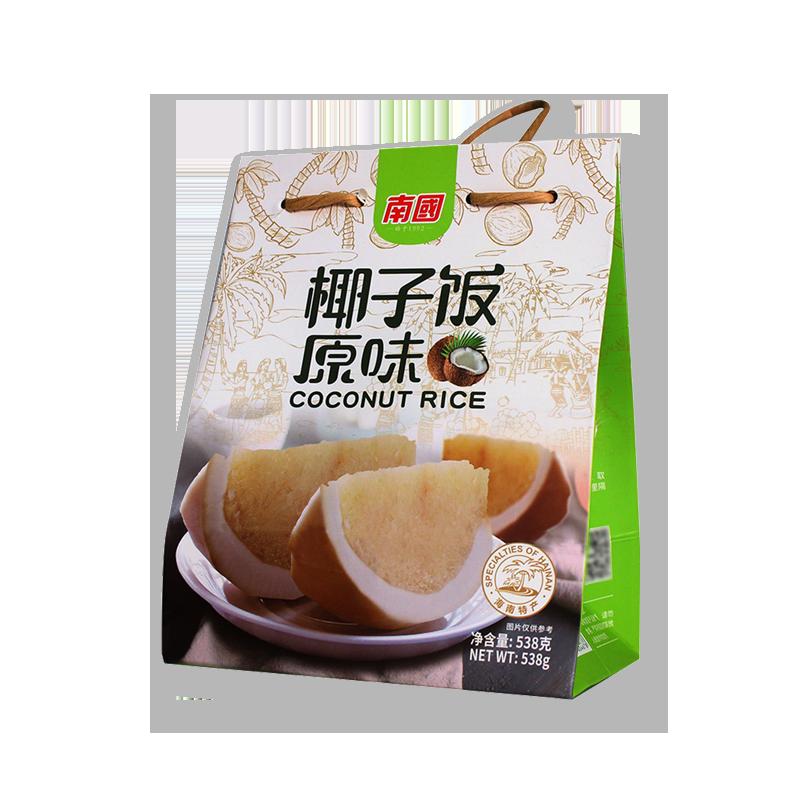 南国食品 海南特产 原味椰子饭 538g