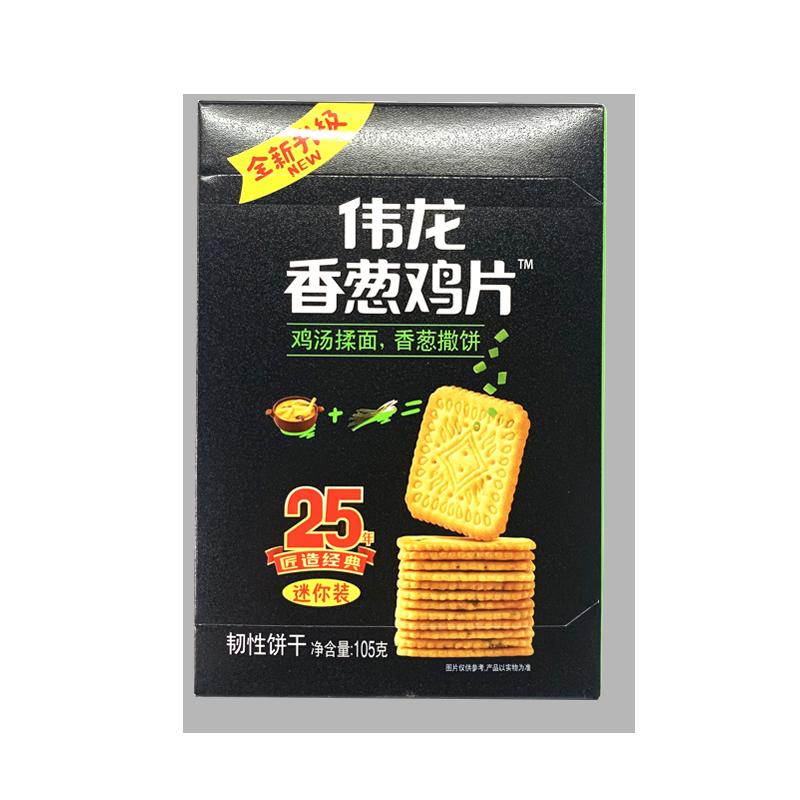 Weilong Chicken Chive Slices Gift Box 180g