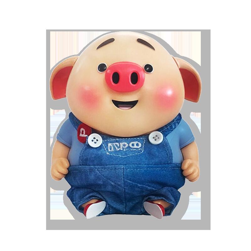 宅电舍 会说话的猪小屁 智能早教公仔唱歌小猪