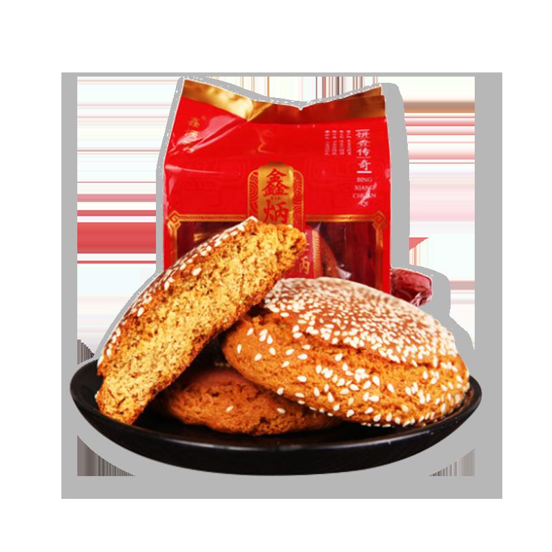鑫炳记 红枣味太谷饼 350g