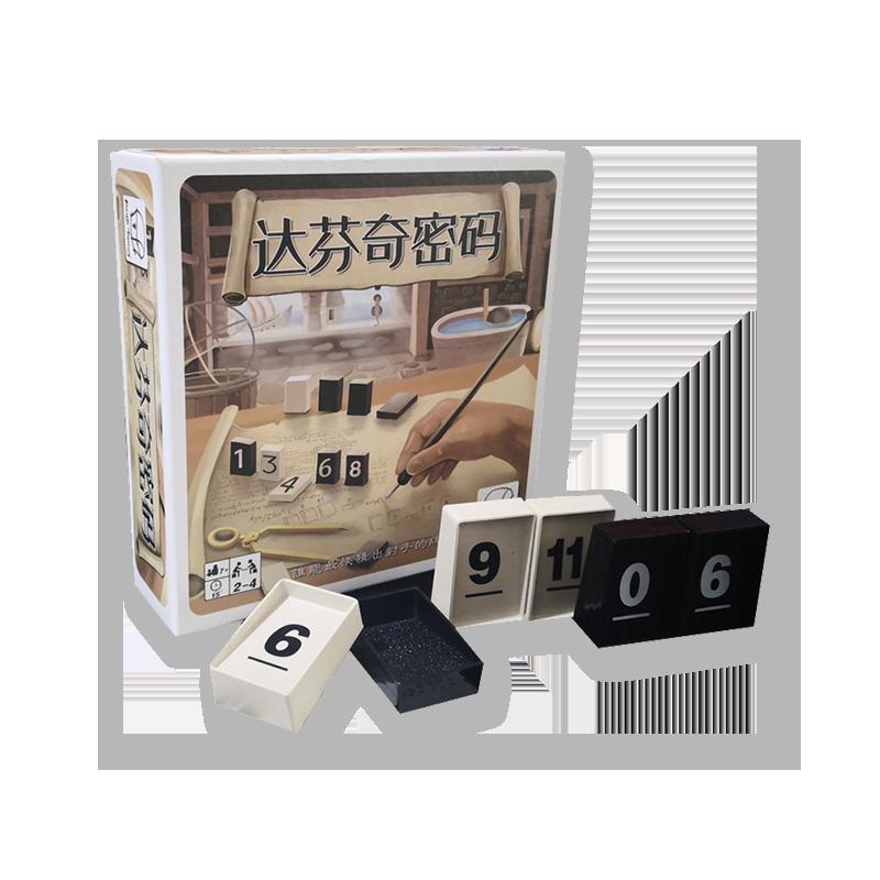 达芬奇密码 桌游卡牌 益智玩具