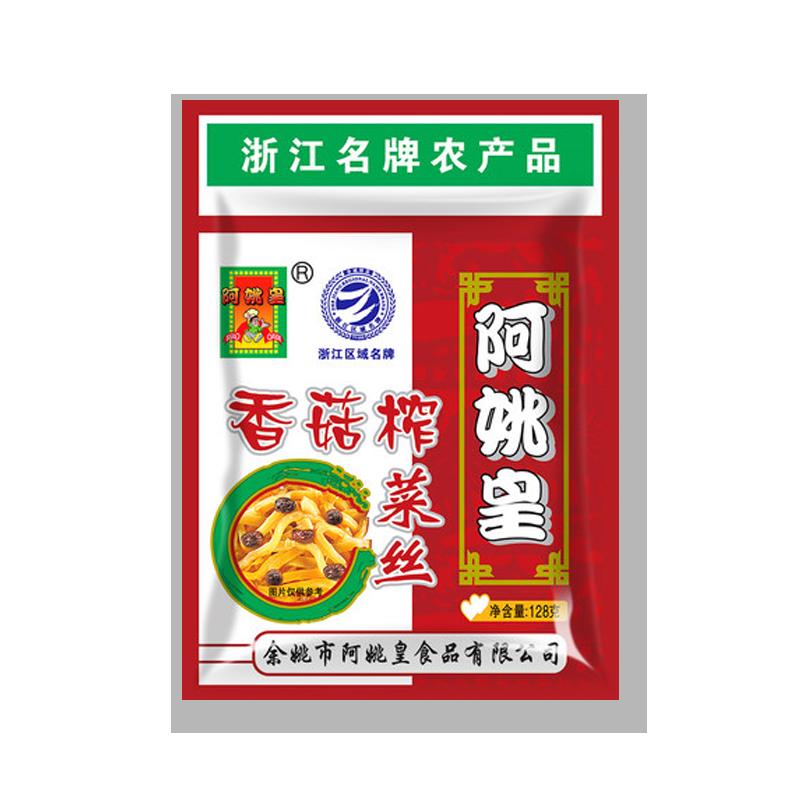 阿姚皇香菇榨菜丝 下饭榨泡咸菜 浙江特产 108g*5