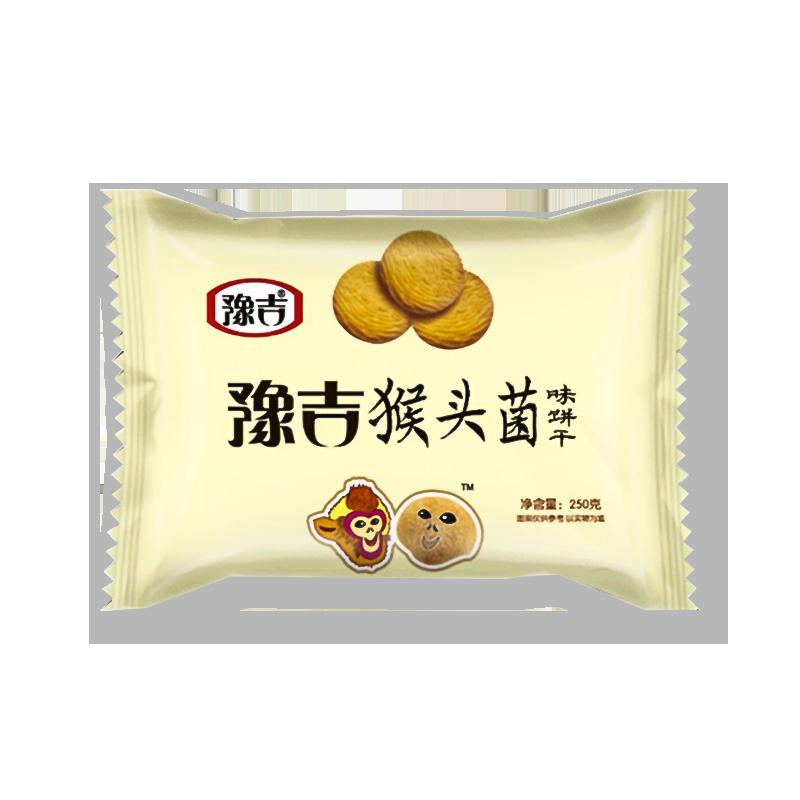 豫吉 猴菇饼干 250g