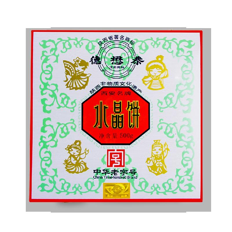 德懋恭 水晶饼 500g