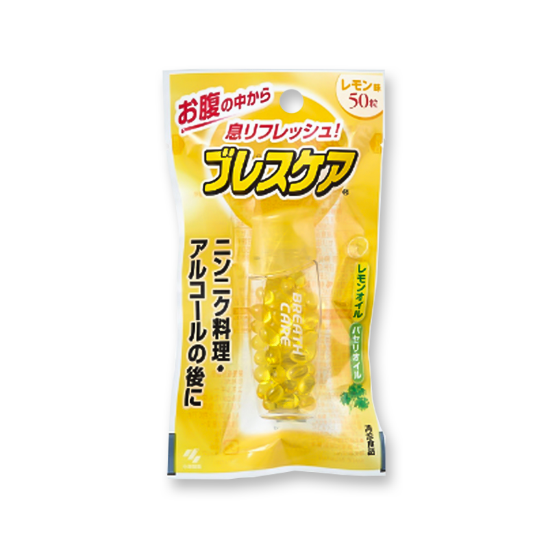 日本小林制药KOBAYASHI 口气清新糖除口臭口气 清新柠檬味口香糖 50粒