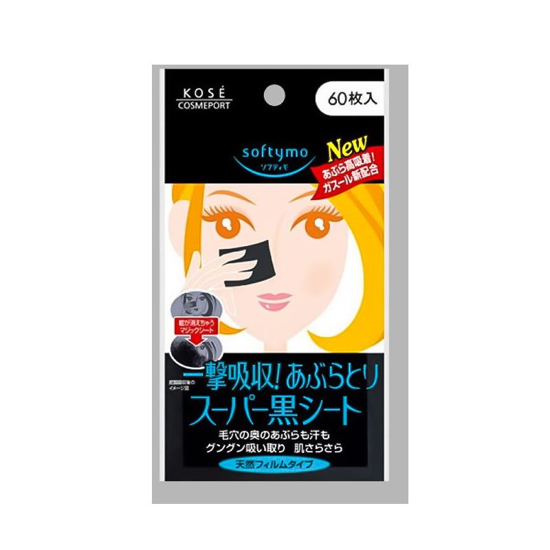 【日本直邮】日本高丝KOSE SOFTYMO 药用黑炭吸油面纸 60片