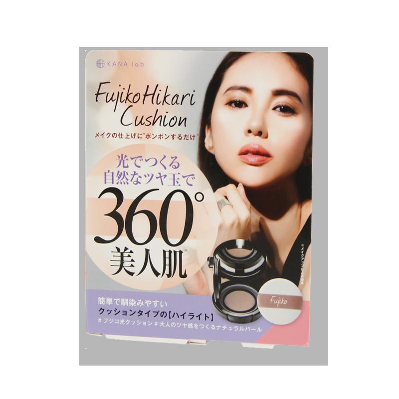 【日本直邮】日本 FUJIKO 360度珠光美人肌提亮高光修容气垫液体高光 3g