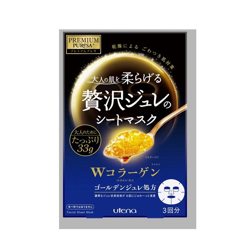 Japanese UTENA bleld hyaluronic acid jelly mask moisturizing, moisturizing and white 3 slices