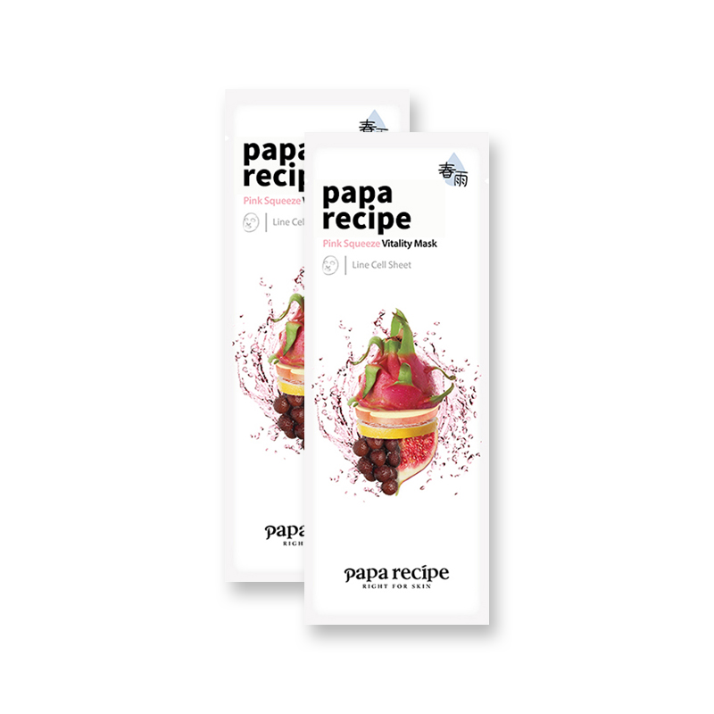 韩国papa recipe春雨 粉色果蔬能量滋润补水面膜 单片入