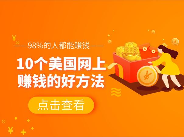 新闻封面主图 Main picture of news cover