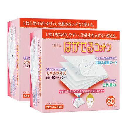 日本Selena丸三湿敷化妆棉5层可撕型80枚400片省水卸妆纯棉