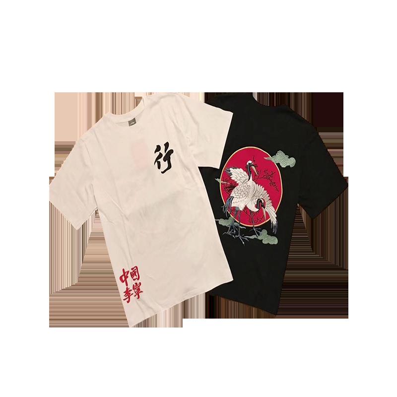 李宁 行者夏季仙鹤刺绣短袖T恤 男女士情侣同款T恤国潮纯棉潮牌