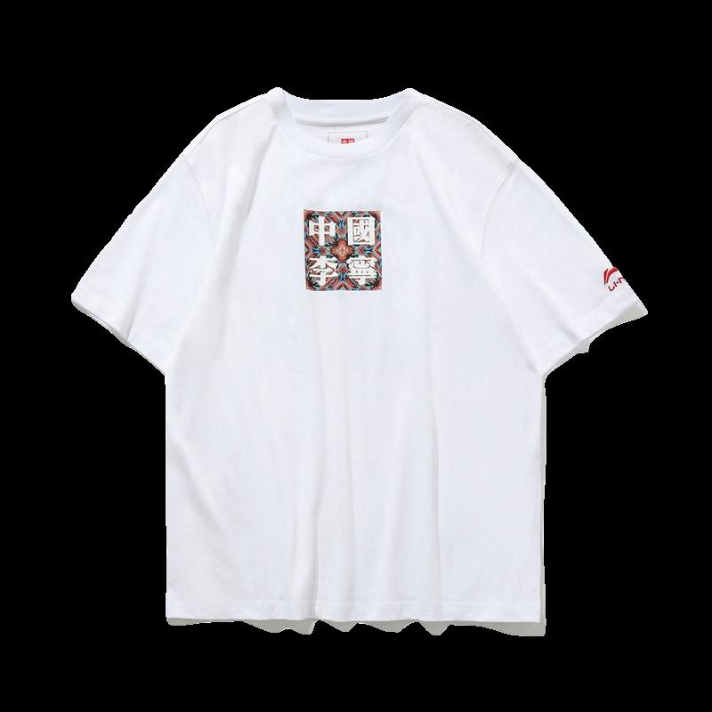 李宁 2020巴黎时装周系列 男子短袖文化衫