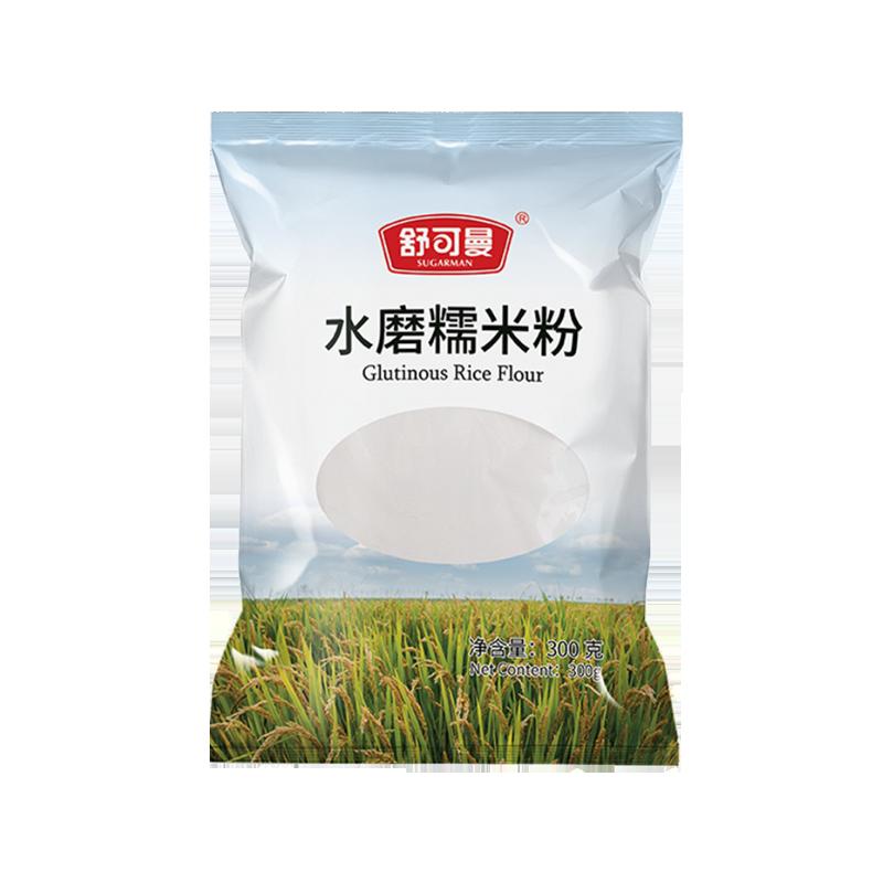 舒可曼 水磨糯米粉300g 元宵汤圆麻薯冰皮月饼年糕糍粑面粉烘焙原料