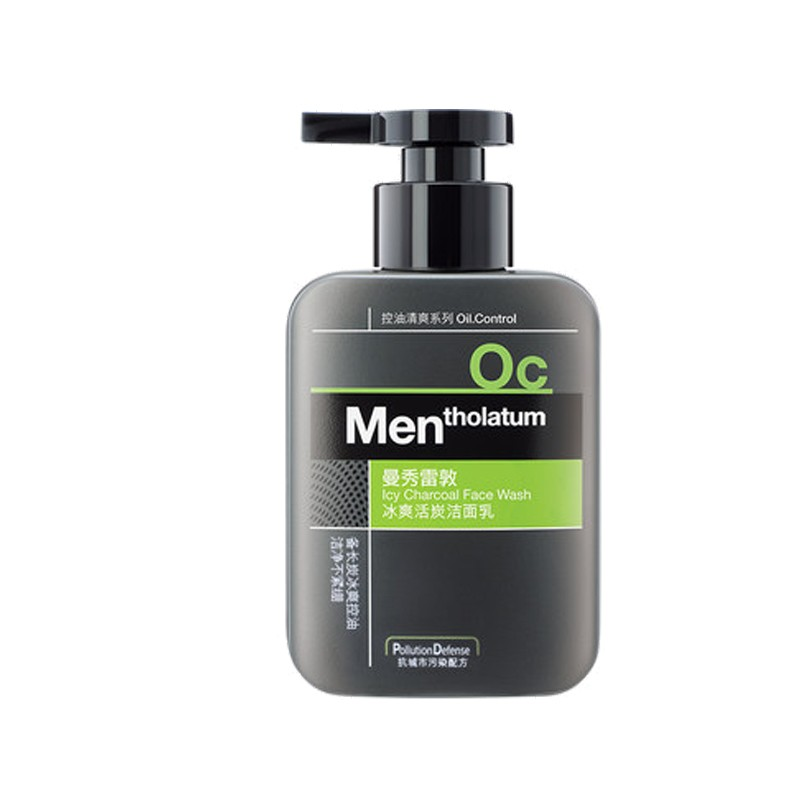 Manxiu Leiden Men's Ice Shuang Live Carbon Cleanser 150ml Clear Oil Control and Contaminated Large Bottle of Noodle Milk