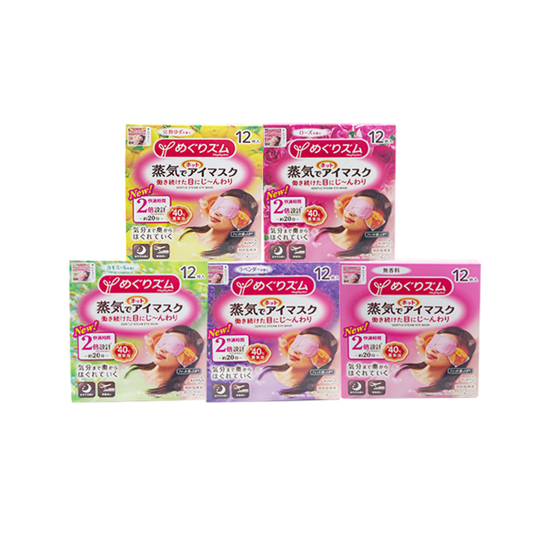 日本KAO花王 蒸汽眼罩 热敷护眼睡眠舒适眼罩 12PCS入