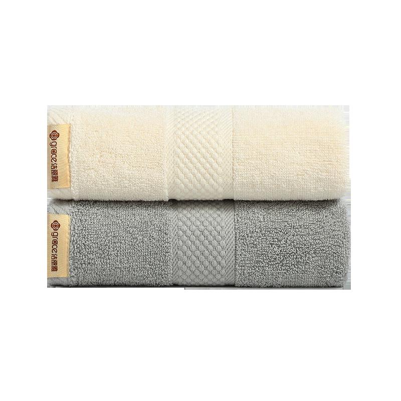 洁丽雅毛巾纯色纯棉洗脸洗澡家用柔软吸水不掉毛