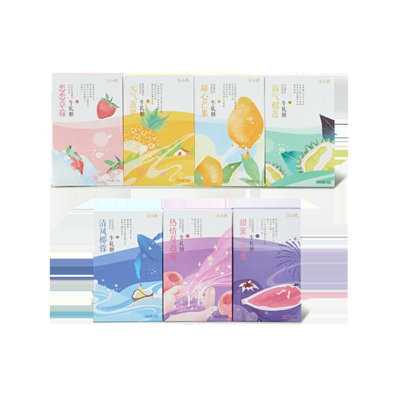 苏小糖牛轧糖 零食水果牛轧糖礼盒装 厦门特产伴手礼 105g