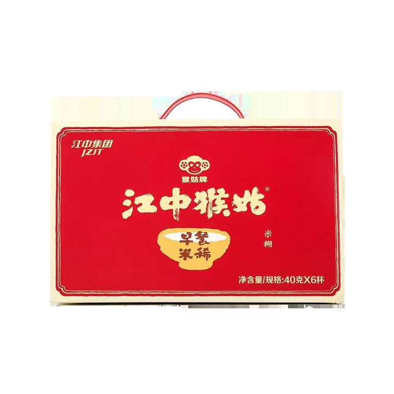江中牌江中猴姑米稀 40g*6杯装 米糊冲调代餐猴头菇燕麦片